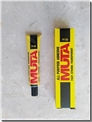 خرید کتاب چسب همه کاره رازی -  50cc از: www.ashja.com - کتابسرای اشجع