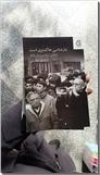 خرید کتاب تبارشناسی خاکستری است از: www.ashja.com - کتابسرای اشجع