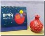 خرید کتاب تقویم رومیزی شازده کوچولو  1399 از: www.ashja.com - کتابسرای اشجع