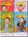 خرید کتاب ماجراهای هنک - 4 جلدی از: www.ashja.com - کتابسرای اشجع