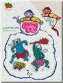 خرید کتاب داستان های پهلوان پشه - 3 جلدی از: www.ashja.com - کتابسرای اشجع