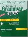 خرید کتاب گرامر پیشرفته انگلیسی - Grammar in use از: www.ashja.com - کتابسرای اشجع