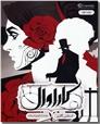خرید کتاب کاراوال 1 از: www.ashja.com - کتابسرای اشجع