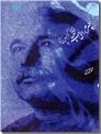 خرید کتاب چتر برای چه خیال که خیس نمی شود از: www.ashja.com - کتابسرای اشجع