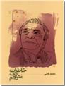 خرید کتاب خاطرات یک مترجم از: www.ashja.com - کتابسرای اشجع