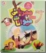 خرید کتاب مهربانی با حیوانات از: www.ashja.com - کتابسرای اشجع