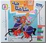 خرید کتاب 12 قصه از شاهنامه از: www.ashja.com - کتابسرای اشجع