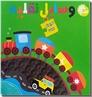 خرید کتاب کوچولو بچین - وسایل نقلیه از: www.ashja.com - کتابسرای اشجع