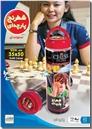خرید کتاب بازی فکری شطرنج سطلی از: www.ashja.com - کتابسرای اشجع