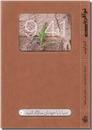 خرید کتاب نوآفرینی از: www.ashja.com - کتابسرای اشجع