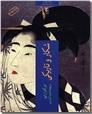 خرید کتاب شکار و تاریکی از: www.ashja.com - کتابسرای اشجع