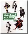 خرید کتاب کمدیا دلارته از: www.ashja.com - کتابسرای اشجع