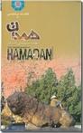 خرید کتاب نقشه سیاحتی استان همدان از: www.ashja.com - کتابسرای اشجع