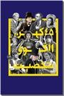 خرید کتاب 45 الگوی شخصیت از: www.ashja.com - کتابسرای اشجع