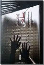 خرید کتاب سادی از: www.ashja.com - کتابسرای اشجع