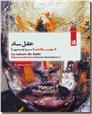 خرید کتاب عقل ساد از: www.ashja.com - کتابسرای اشجع