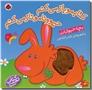 خرید کتاب یک روز مهم از: www.ashja.com - کتابسرای اشجع