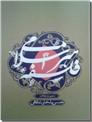 خرید کتاب فلسفه هنر اسلامی از: www.ashja.com - کتابسرای اشجع