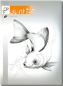 خرید کتاب آموزش طراحی ماهی از: www.ashja.com - کتابسرای اشجع