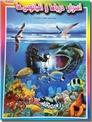 خرید کتاب اسرار دریاها و اقیانوس ها از: www.ashja.com - کتابسرای اشجع