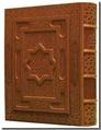 خرید کتاب قرآن کریم سلطانی معطر از: www.ashja.com - کتابسرای اشجع
