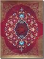 خرید کتاب کلیات سعدی - نفیس از: www.ashja.com - کتابسرای اشجع