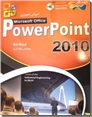 خرید کتاب آموزش تصویری Power Point 2010 از: www.ashja.com - کتابسرای اشجع