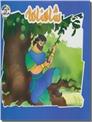 خرید کتاب داستان های شاهنامه 4 از: www.ashja.com - کتابسرای اشجع