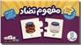 خرید کتاب چراهای شگفت انگیز، زمان و فصل ها از: www.ashja.com - کتابسرای اشجع