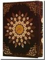 خرید کتاب دیوان حافظ رحلی دو زبانه از: www.ashja.com - کتابسرای اشجع