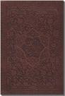 خرید کتاب قرآن کریم از: www.ashja.com - کتابسرای اشجع