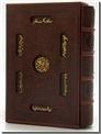 خرید کتاب قرآن کریم نفیس از: www.ashja.com - کتابسرای اشجع
