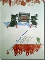 خرید کتاب قصه هایی از سمک عیار از: www.ashja.com - کتابسرای اشجع