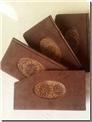 خرید کتاب ساغر عشق حافظ بوستان و گلستان نفیس از: www.ashja.com - کتابسرای اشجع