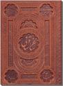 خرید کتاب قرآن قدس - دو جلدی - نفیس از: www.ashja.com - کتابسرای اشجع
