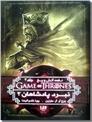 خرید کتاب نبرد پادشاهان - دو جلدی از: www.ashja.com - کتابسرای اشجع