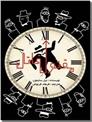 خرید کتاب مقتول قاتل از: www.ashja.com - کتابسرای اشجع