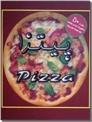 خرید کتاب پیتزا از: www.ashja.com - کتابسرای اشجع