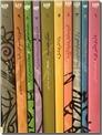 خرید کتاب قصه های شب یلدا از: www.ashja.com - کتابسرای اشجع