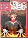 خرید کتاب اسم من اهریمن از: www.ashja.com - کتابسرای اشجع
