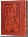 خرید کتاب شاهنامه فردوسی معطر و بسیار نفیس از: www.ashja.com - کتابسرای اشجع