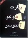 خرید کتاب بارت فوکو آلتوسر از: www.ashja.com - کتابسرای اشجع