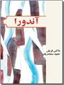 خرید کتاب آندورا از: www.ashja.com - کتابسرای اشجع