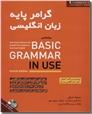 خرید کتاب پرده آخر از: www.ashja.com - کتابسرای اشجع