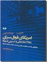 خرید کتاب امریکای فوق سری از: www.ashja.com - کتابسرای اشجع
