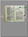 خرید کتاب تریستان و تونیو کروگر از: www.ashja.com - کتابسرای اشجع