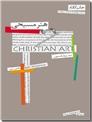 خرید کتاب هنر مسیحی از: www.ashja.com - کتابسرای اشجع