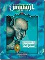 خرید کتاب طلسم سمرقند از: www.ashja.com - کتابسرای اشجع