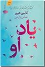 خرید کتاب اندیشه های زرین مولانا - دیوان شمس از: www.ashja.com - کتابسرای اشجع