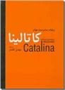 خرید کتاب کاتالینا از: www.ashja.com - کتابسرای اشجع